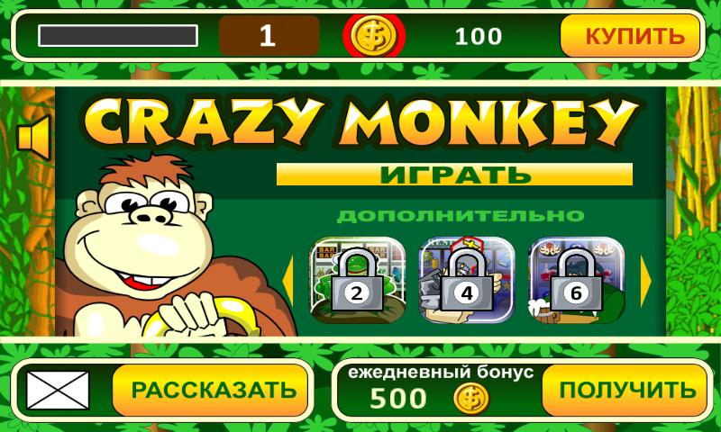 Игровые автоматы Обезьянки – прибыльно играть бесплатно